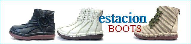エスタシオン ブーツ靴 イメージ画像