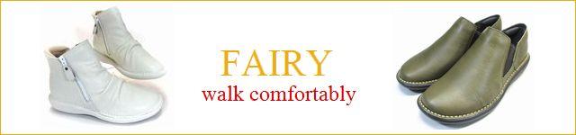 フェアリー 靴 イメージ画像