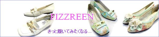 FIZZ REEN / フィズリーン