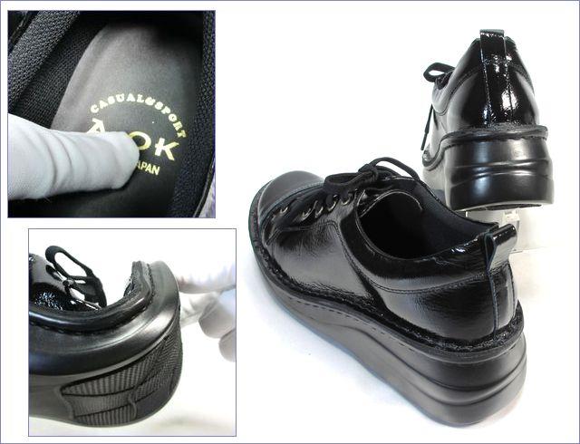 エ―オーケー  aok靴 ak84801bl  ブラック  トップ画像