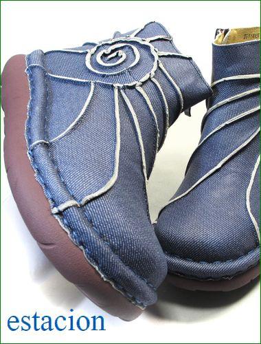 エスタシオン ネコの靴の上からの画像