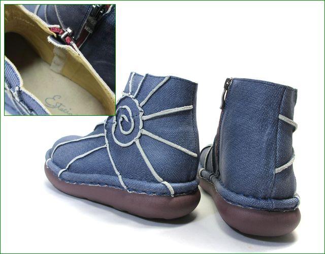 estasion ぐるぐるアンクルの靴の後ろ画像