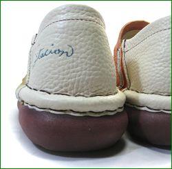 estasion ネコの靴のカカト画像