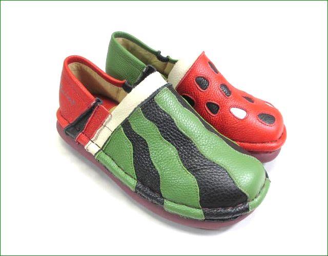 エスタシオン スイカ 靴 estacion et330grre  グリーンレッド 最終画像