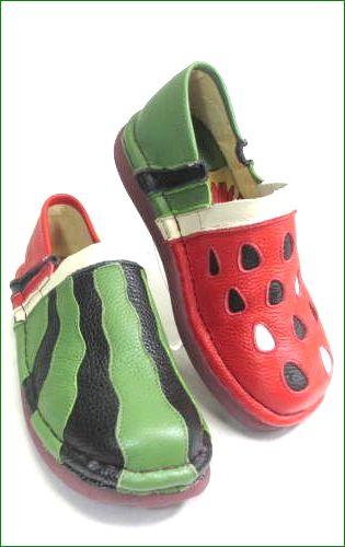 エスタシオン スイカ 靴 estacion et330grre  グリーンレッド 右の画像