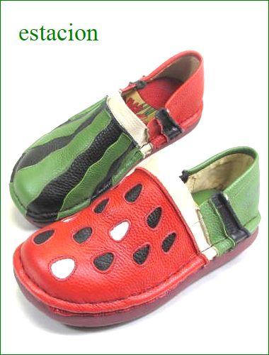 エスタシオン スイカ 靴 estacion et330grre  グリーンレッド 両足の画像