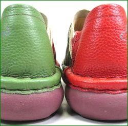 エスタシオン スイカ 靴 estacion et330grre  グリーンレッド カカトの画像