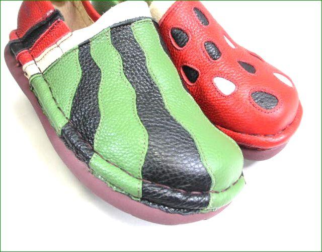 エスタシオン スイカ 靴 estacion e330grre  グリーンレッド アップ画像