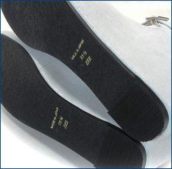 fizzreen   フィズリーン  fr1390wt  ホワイト 左画像 底の画像