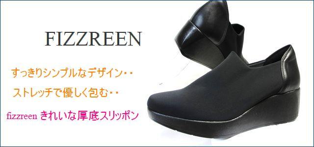 フィズリーン 靴  人気2位画像