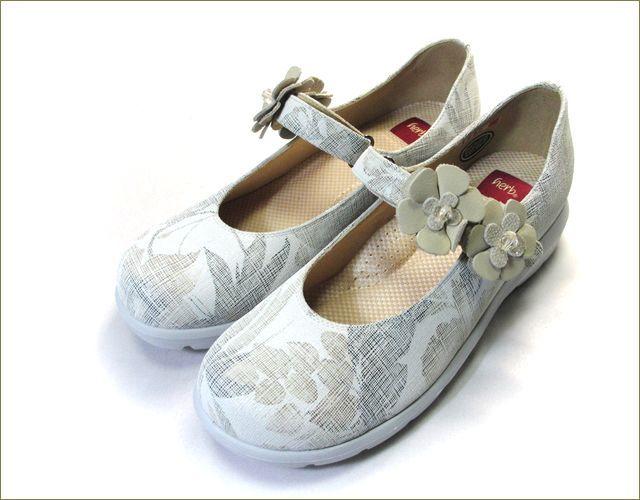 herb靴 ハーブ hb1202bg 全体画像