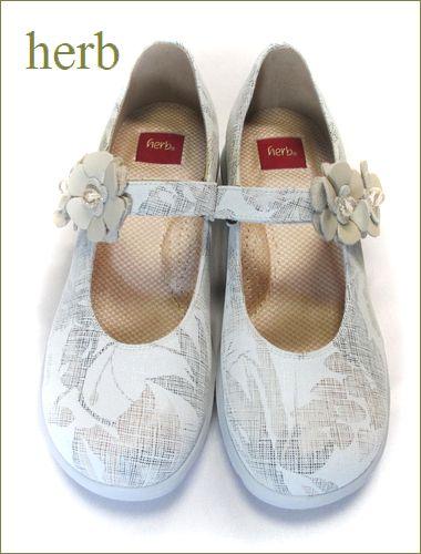 herb靴 ハーブ hb1202bg 画像