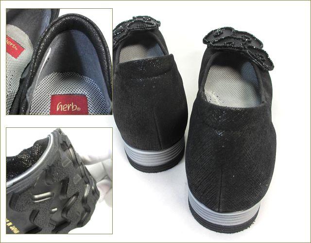 herb靴 ハーブ hb1583bl パーツの画像