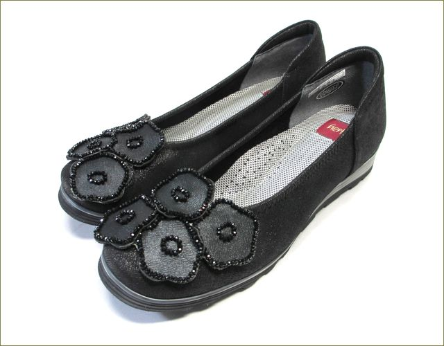 herb靴 ハーブ hb1583bl 全体の画像