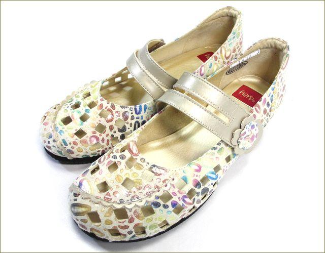 herb靴