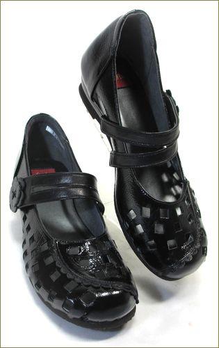 herb靴 ハーブ hb1800bl 右側からの画像