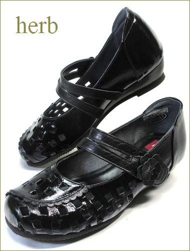 herb靴 ハーブ hb1800bl 画像