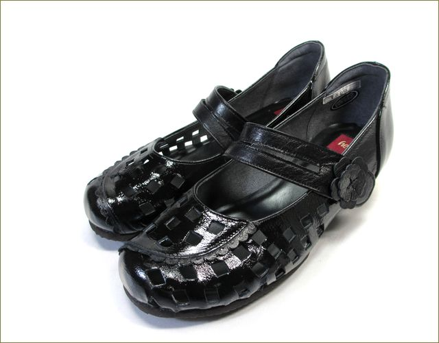 herb靴 ハーブ hb1800bl 全体画像