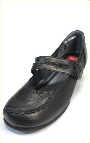herb靴 ハーブ hb180bl 左側からの画像