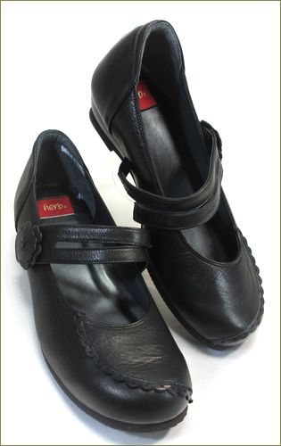 herb靴 ハーブ hb180bl 右側からの画像