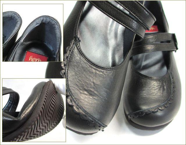 herb靴 ハーブ hb180bl アップ画像