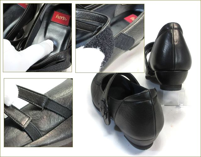 herb靴 ハーブ hb180bl 後ろからの画像