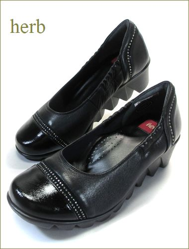 herb靴 ハーブ hb80611bl 画像