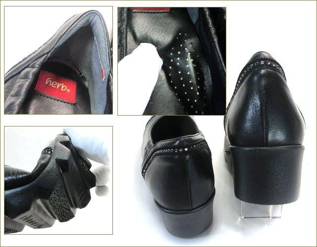 herb靴 ハーブ hb80611bl 後ろからの画像