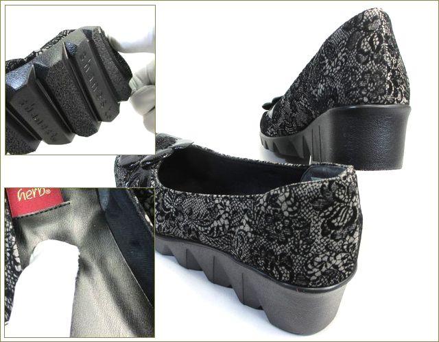 herb靴 ハーブ hb8072bl パーツの画像
