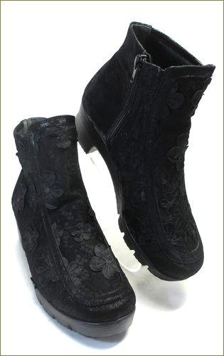 herb靴 ハーブ hb81222bl  ブラック 右側からの画像