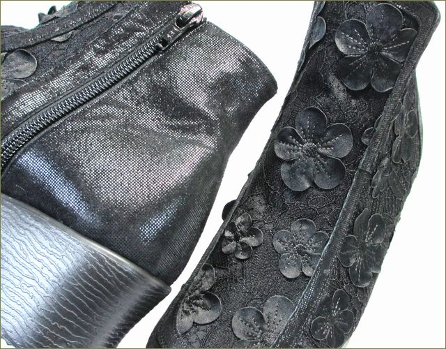 herb靴 ハーブ hb81222bl  ブラック アップ画像