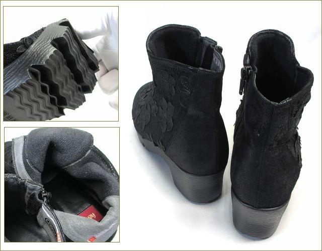 herb靴 ハーブ hb81222bl  ブラック パーツの画像