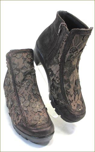 herb靴 ハーブ hb81222dn  ダークブラウン 右側からの画像