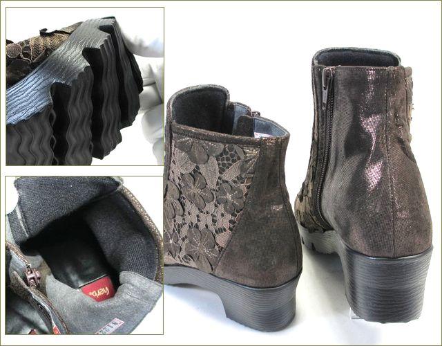 herb靴 ハーブ hb81222dn  ダークブラウン パーツの画像