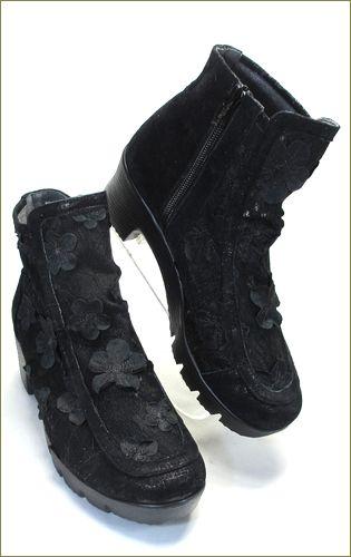 herb靴 ハーブ hb8122bl 右側からの画像