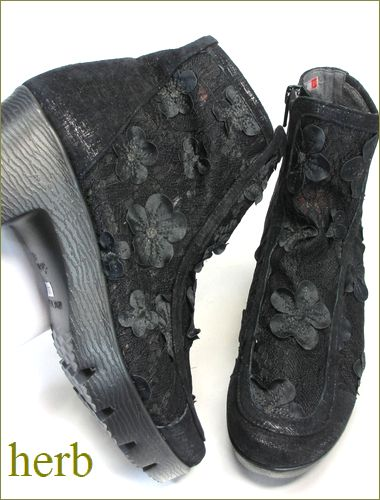 herb靴 ハーブ hb8122bl 全体の画像