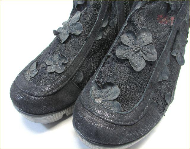 herb靴 ハーブ hb8122bl アップ画像