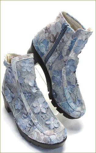 herb靴 ハーブ hb8122gy  グレイ 右側からの画像