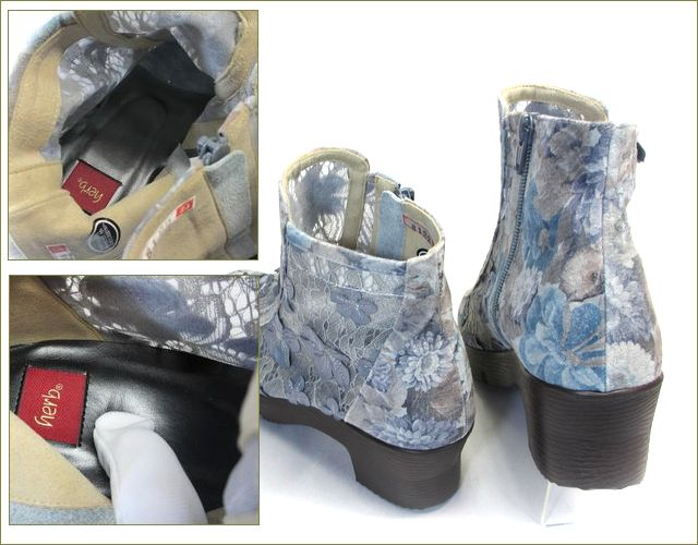 herb靴 ハーブ hb8122gy  グレイ パーツの画像