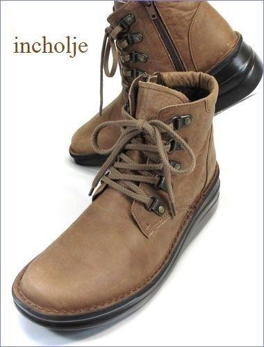 インコルジェ  incholje in8434br ブラウン 全体画像