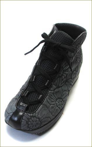 matera マテーラ ma550gy  グレイ 左靴の画像
