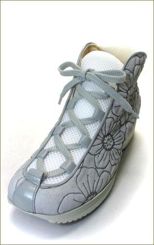 matera マテーラ ma550igy  アイスグレイ 左靴の画像
