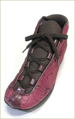 matera マテーラ ma550wi  ボルドーワイン 左靴の画像