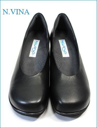 matera靴