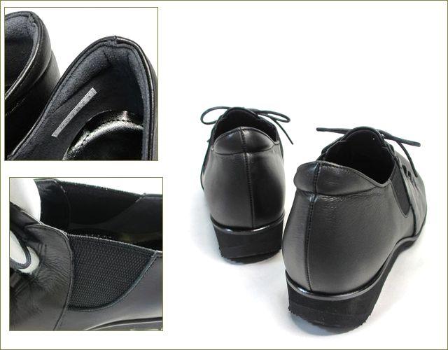nvina エヌビナ nv7873bl  ブラック   パーツ画像