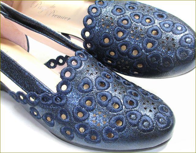 premier靴