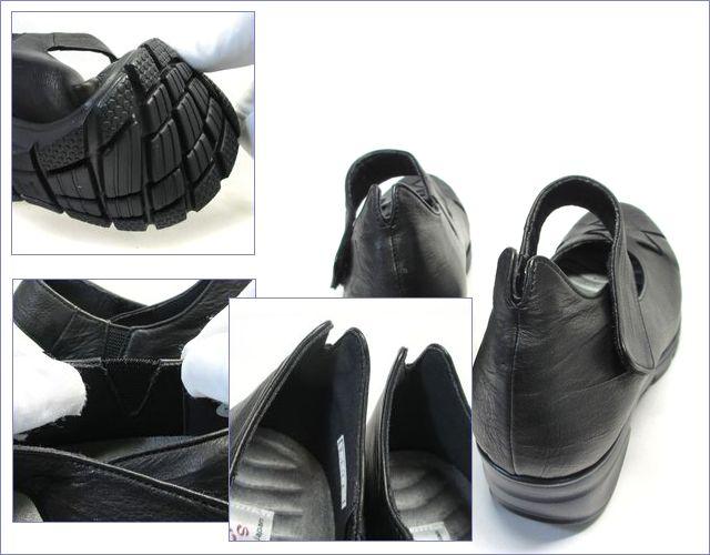 put's  プッツ靴   pt1431bl  ブラック パーツ画像