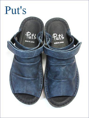 put's靴