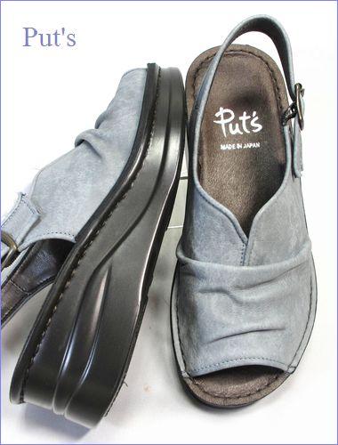 put's靴 プッツ pt4060bugy  ブル—グレイ 全体画像
