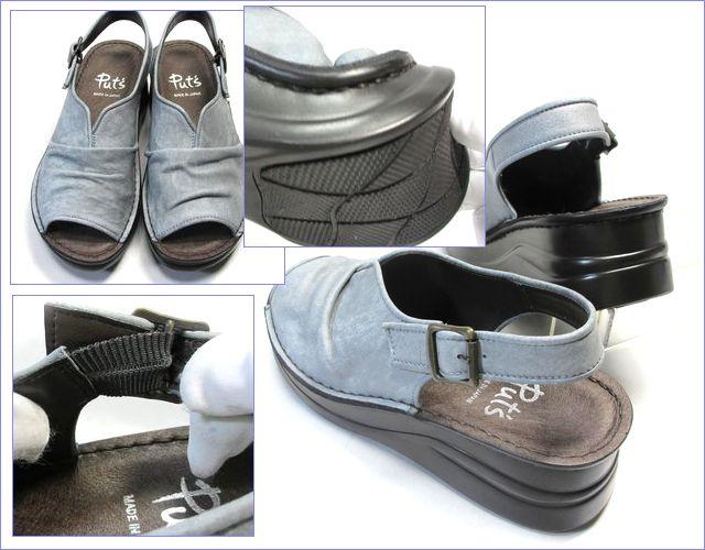 put's靴 プッツ pt4060bugy  ブル—グレイ パーツ画像